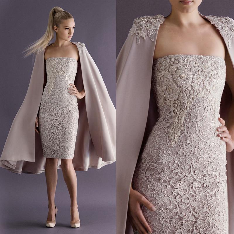 elegant occasion dresses photo - 1