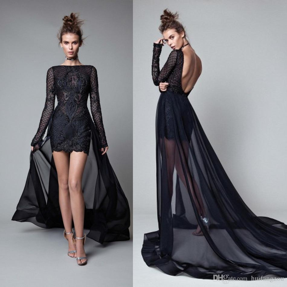 evening dresses with trains photo - 1